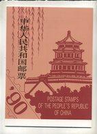 1990 Cina, Annata Completa, Tutte Serie Complete Nuove (**) - 1949 - ... Repubblica Popolare