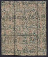 """Lokalpost """"Cölln A.E."""" - Bogen Auf MIKADOPAPIER Mit Abbildung """"Sonne""""  -  SEHR  SELTEN - Astrologie"""
