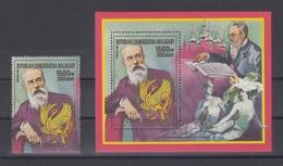 Madagascar 1988 Komponist Nicolai Rimsky-Korssakow Einzelmarke Und Blockausgabe  - Madagaskar (1960-...)
