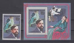 Madagascar 1988 Komponist Claude Debussy Einzelmarke Und Blockausgabe ** - Madagaskar (1960-...)