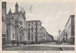 AVELLINO - CORSO VITTORIO EMANUELE - CHIESA DELLA VITTORIA - Avellino