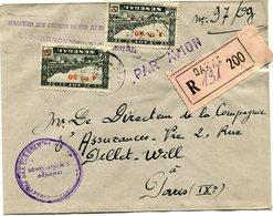 SENEGAL LETTRE RECOMMANDEE PAR AVION DEPART DAKAR ?-7-? SENEGAL POUR LA FRANCE - Sénégal (1887-1944)