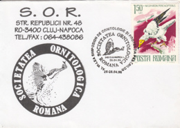 BIRDS, EGYPTIAN VULTURE, KINGFISHER, SPECIAL COVER, 1996, ROMANIA - Arends & Roofvogels
