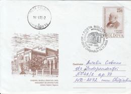 CHISINAU- ZEMSTVEI MUSEUM, COVER STATIONERY, ENTIER POSTAL, 2005, MOLDOVA - Moldawien (Moldau)