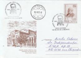 CHISINAU- ZEMSTVEI MUSEUM, FRANZ OSTERMAN, COVER STATIONERY, ENTIER POSTAL, 2005, MOLDOVA - Moldawien (Moldau)
