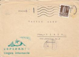 LANGUAGES, ESPERANTO, SPECIAL COVER, 1980, HUNGARY - Esperanto