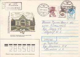 CHERNIVTSI THEATRE, RUSSIAN OVERPRINT STAMPS ON COVER STATIONERY, ENTIER POSTAL, 1993, UKRAINE - Ukraine