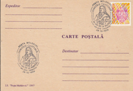 PRINCE DIMITRIE CANTEMIR OF MOLDAVIA SPECIAL POSTMARKS, COAT OF ARMS STAMP ON POSTCARD, 1998, MOLDOVA - Moldawien (Moldau)