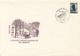 CHISINAU BUSINESS SCHOOL, GRAPES RUSSIAN OVERPRINT STAMP ON SPECIAL COVER, 1995, MOLDOVA - Moldawien (Moldau)