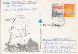 POSTAL ROADS IN OLD BESSARABIA, STAGE COACH, PC STATIONERY, ENTIER POSTAL, 2001, MOLDOVA - Moldawien (Moldau)