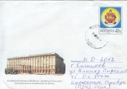 MOLDAVIAN SCIENCE ACADEMY, COVER STATIONERY, ENTIER POSTAL, 2004, MOLDOVA - Moldawien (Moldau)