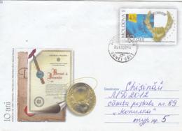 PATENT PROTECTION AGENCY, COVER STATIONERY, ENTIER POSTAL, 2002, MOLDOVA - Moldawien (Moldau)