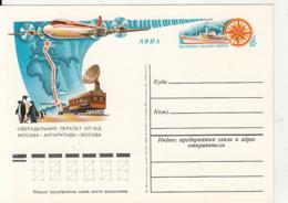 POLAR FLIGHTS, IL-18D FLIGHT MOSCOW-ANTARCTICA-MOSCOW, PC STATIONERY, ENTIER POSTAL, 1980, RUSSIA - Polar Flights