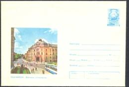 TRANSPORT, BUSS, CAR, CLUJ NAPOCA UNIVERSITY LIBRARY, COVER STATIONERY, ENTIER POSTAL, 1979, ROMANIA - Bussen