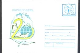 POLAR PHILATELIC EXHIBITION, PENGUIN, SEAL, BEAR, COVER STATIONERY, ENTIER POSTAL, 1988, ROMANIA - Events & Commemorations