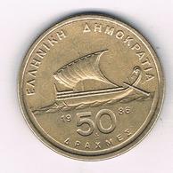 50 DRACHME 1986 GRIEKENLAND /4706/ - Grèce