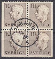 SVERIGE - SVEZIA - SWEDEN - 1954 - Due Yvert 381a Usati, Uniti Fra Loro, Per Un Totale Di 4 Valori, Come Da Immagine. - Svezia