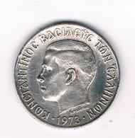 1 DRACHME   1973 GRIEKENLAND /4714// - Grèce