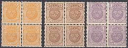 SVERIGE - SVEZIA - SWEDEN - 1919 - Lotto Di 3 Quartine Nuove MNH: Yvert 74, 74A E 75, Come Da Immagine. - Sweden