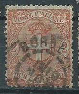 Timbre Italie - 1861-78 Victor Emmanuel II