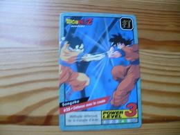 Anime / Manga Trading Card: Dragon Ball Z. 625. - Dragonball Z