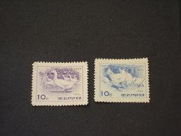 COREA NORD - 1970 GALLINE 2 VALORI - NUOVO(++) - Corea Del Nord