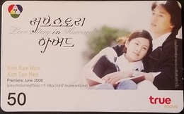 Mobilecard Thailand - True - Movie,Film,cinema  - Love Story In Harward (2) - Thaïland