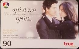 Mobilecard Thailand - True - Movie,Film,cinema  - Love Story In Harward (4) - Thaïland