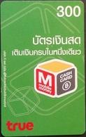 Mobilecard Thailand - True - Werbung - Mobile Money  (4) - Thaïland