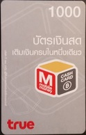 Mobilecard Thailand - True - Werbung - Mobile Money  (1) - Thaïland