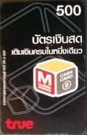 Mobilecard Thailand - True - Werbung - Mobile Money  (2) - Thaïland