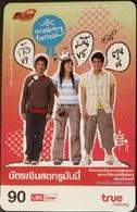 Mobilecard Thailand - True - Musik - Academy Fantasia 3 (2) - Thaïland