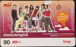 Mobilecard Thailand - True - Musik - Academy Fantasia 3 (6) - Thaïland