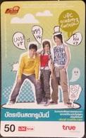 Mobilecard Thailand - True - Musik - Academy Fantasia 3 (7) - Thaïland