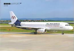 Almasria Universal Airlines Al Masria Egitto A320  SU-TCE  At Brno Airport - 1946-....: Era Moderna