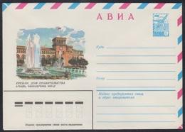 14869 RUSSIA 1981 ENTIER COVER Mint EREVAN Yerevan Armenia LENIN SQUARE GOVERNMENT FOUNTAIN FONTAINE ARCHITECTURE 129 - 1980-91