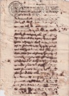E6302 CUBA SPAIN 1807 DOC SOLICITUD TITULO ACADEMICO UNIVERSIDAD DE LA HABANA. - Historical Documents