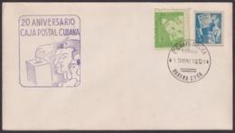 1959-CE-47 CUBA 1959 SPECIAL CANCEL CAJA POSTAL DE AHORRO, VIOLET CANCEL - Cuba