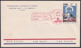 1988-CE-149 CUBA 1988 SPECIAL CANCEL DIA BIBLIOTECARIO LIBRARY JOSE MARTI HABANA RED CANCEL - Cuba