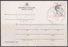 1989-CE-125 CUBA 1986 SPECIAL CANCEL EXPO PROVINCIAL PIONERIL ERNESTO CHE GUEVARA - Cuba