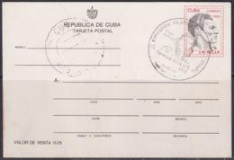1989-CE-126 CUBA 1986 SPECIAL CANCEL EXPO PROVINCIAL PIONERIL ERNESTO CHE GUEVARA - Cuba