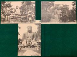 JAPAN - Daibutsu At Kamakura - 1900-1910's - 3 Cards - Japan