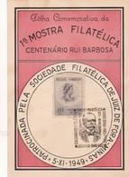 FOLHA COMEMORATIVA 1a MOSTRA FILATELICA CENTENARIO RUI BARBOSA ANO YEAR 1949 - BLEUP - Brésil