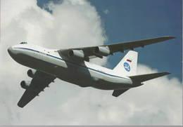 Antonov AN-124-100 RA-82013 - 1946-....: Era Moderna