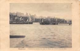 AZEMOUR - Portière En Construction (par Le Génie) Sur L'Oued Oum Er-Rbia - Casablanca