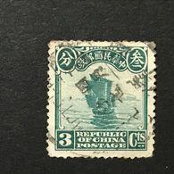 ◆◆◆CHINA 1923-33 Second Peking Print Junk Series   3C    USED  AA3544 - China