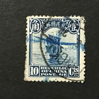 ◆◆◆CHINA 1923-33 Second Peking Print Junk Series   10C    USED  AA3546 - China