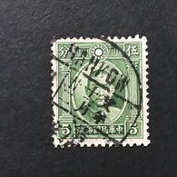 ◆◆◆CHINA 1931-37   Dr. Sun Yat-Sen Issue 2nd London Print    5C USED  AA3548 - China