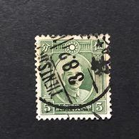 ◆◆◆CHINA 1931-37   Dr. Sun Yat-Sen Issue 2nd London Print    5C USED  AA3549 - China