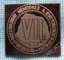 USSR / Badge / Soviet Union / UKRAINE Alpinism Tourism Mountaineering Winter Climbing Memorial Kustovsky February 1979 - Alpinismus, Bergsteigen